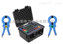 ES3002双钳数字接地电阻测测试仪