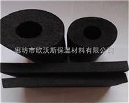 发泡橡塑保温管