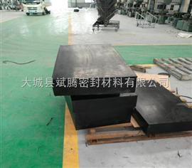 橡胶缓冲垫块 橡胶支座块板 三元乙丙橡胶板