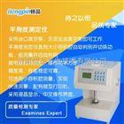 HP-PHD-02平滑度测定仪报价/纸张平滑度厂家直销