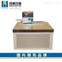 DCW-4006低温反应浴槽
