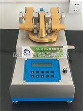 XK-3017ASTM-D4060 TABER研磨试验机