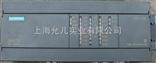 西门子S7-200PLCCPU模块