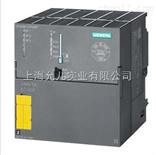 西门子S7-200P通讯模块