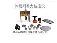 TC-10拉脫法附著力檢測儀