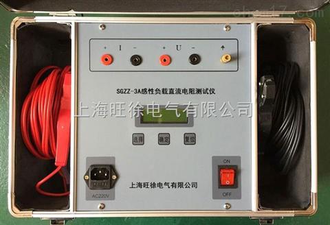 感性负载直流电阻测试仪厂家