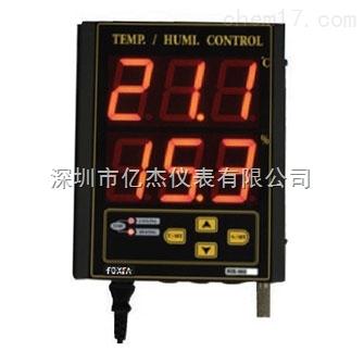 温湿度调节机 FOX-300JSH