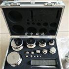 河南省5kg-1mg304材質不銹鋼砝碼