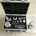 新疆5公斤-1毫克316材質不銹鋼砝碼