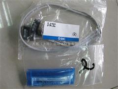 SMC磁性开关D-A73C