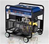 便携式8kw柴油发电机