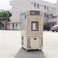全不鏽鋼恒溫恒濕機、恒溫恒濕機牢固紮實