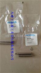 FESTO螺栓供货范围 2 件 用 于 组 合 D 系 列 气 源 处 理 装 置 的 单 一 元