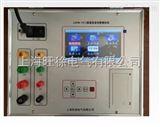 優質供應LC336-10三通道直流電阻測試儀