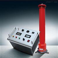 ZGF-400kv2MA直流高压发生器