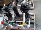 廠家供應直柱式三相永磁智能真空斷路器