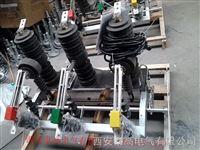 厂家供应直柱式三相永磁智能真空断路器