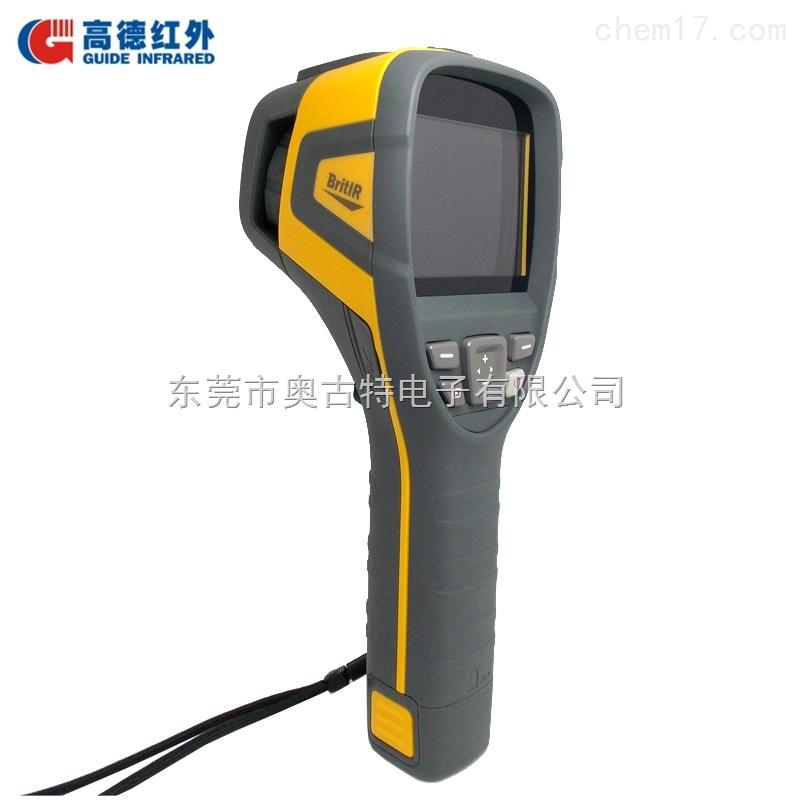 高德红外热成像仪BO热像仪 夜视仪 可视化红外测温仪可充电