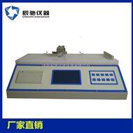 MXD-01摩擦系数测试仪