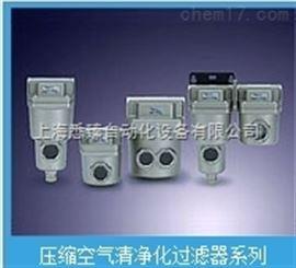 SMC压缩空气清净化过滤器
