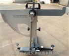 优质生产摆式摩擦系数测定仪