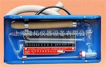 上海隆拓牌PM-3麦氏真空计
