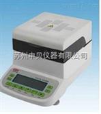 L5橡胶水分检测仪