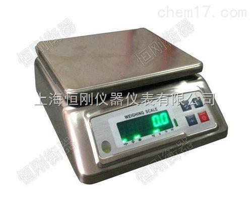 防水15公斤电子桌秤