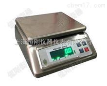 电子桌秤防水15公斤电子桌秤