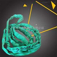多色柔性吊装带