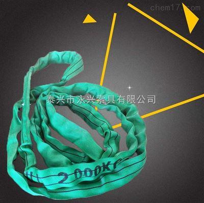 环形吊装带-柔性吊带