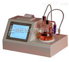 HD3321微量水分测定仪