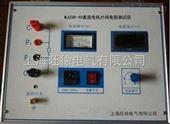 大量批发ZSPJ-40A直流电机片间电压测试仪