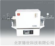 TF14T80泰斯特一體式真空/氣氛管式爐TF14T80-Z新參數