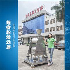 茶叶灵芝超细粉碎机振动磨多少钱,细度1000目以上的粉碎机哪里有?