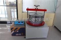 矿物棉高频渣球筛分振筛机、自动振筛机