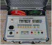 HTZZ-2A直流电阻快速测试仪厂家