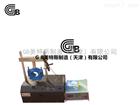 GB沥青混合料劈裂试验仪 -产品构造