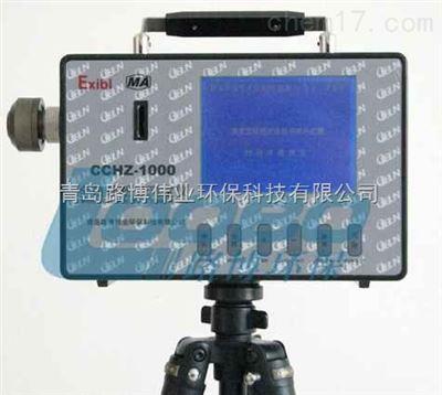 直读式全自动粉尘测定仪厂家丨LB-CCHZ1000直读式全自动粉尘测定仪