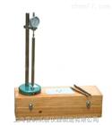 水泥标准比长仪主要组成构造、厂家