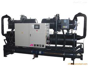 LSB1120DLSB系列高效(节能)型水冷螺杆冷水机组