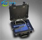 星晨便攜式箱式拉曼光譜儀XCGP-1廠家直銷