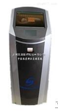 中医治未病医联体项目体质辨识系统