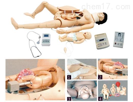 高级分娩与母子急救模型 妇婴