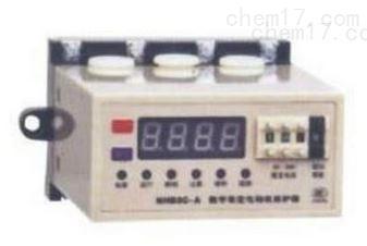 HHD3C-H1型数字设定电动机保护器厂家