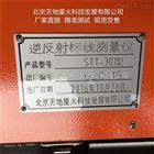 路面标志反光系数测试仪技术指标
