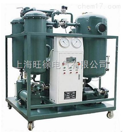HD-6602系列透平油滤油机
