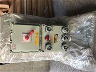 福建防爆電源箱|帶快速防爆插頭