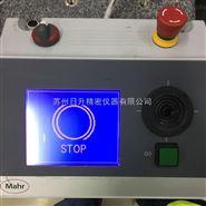 德国马尔组合式轮廓和粗糙度测量仪