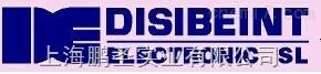 西班牙DISIBEINT北京办事处